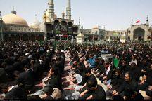 نمازظهر تاسوعای حسینی درقم اقامه شد