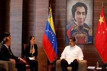 چین تحریم های آمریکا علیه ونزوئلا را به چالش کشید