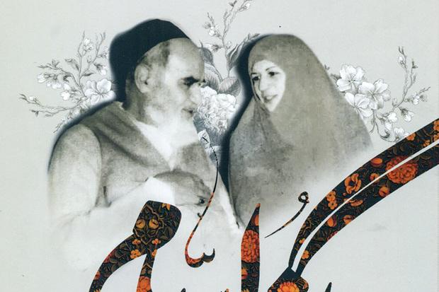 کتاب خاطرات خانم فریده مصطفوی دختر امام خمینی(س) به چاپ دوم رسید