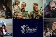 تمجید داوران خارجی جشنواره جهانی فجر از ایران و سینمایش