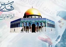 نهج الامام یمکن ان یکون الاطار لتشکیل الأمة الاسلامیة الموحدة