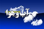 پیش بینی رگبار و رعد و برق در برخی استان ها/ ارتفاعات تهران بارانی است