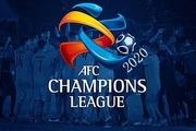 برنامه و نتایج کامل لیگ قهرمانان آسیا 2020+ جدول