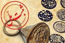 ثبت ٨ اثر طبیعی مازندران در فهرست آثار ملی ایران