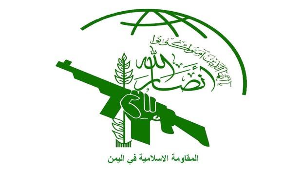 آمریکا انصارالله یمن را از فهرست تروریسم خارج کرد