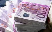 نرخ 47 ارز بین بانکی + جدول / 25 تیر 99