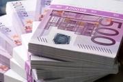 نرخ رسمی 47 ارز بین بانکی /کاهش قیمت ۲۷ ارز بین بانکی