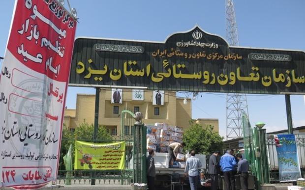 توزیع میوه با نرخ تنظیم بازار در 194 نقطه استان یزد آغاز شد