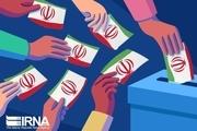 انصراف ۱۱ نفر از نامزدهای انتخابات مجلس یازدهم درخوزستان