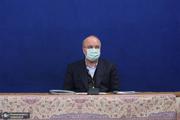 درخواست قالیباف برای انتخابات 1400