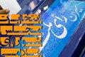 مشارکت پرشور اردبیلیها در انتخابات مجلس