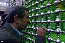 تجدید میثاق اصناف، نهادها، سازمان ها و اقشار مختلف مردم با آرمان های امام خمینی(س)- 4