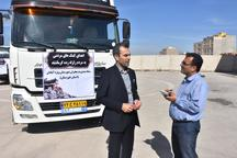 ارسال نخستین محموله کمک های مردمی آبادان به مناطق زلزله زده
