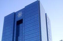 بانک مرکزی  250 میلیون یورو برای واردات فوری دارو اختصاص داد