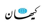 واکنش روزنامه کیهان به ترور شهید فخری زاده: وقت آن رسیده که به بندر حیفا حمله کنیم