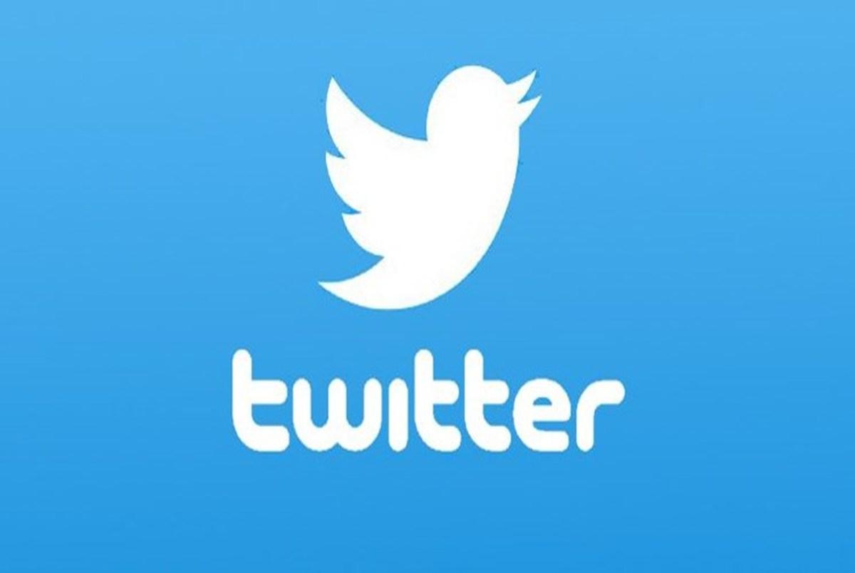 دستگیری یک انگلیسی در اسپانیا به جرم هک توئیتر