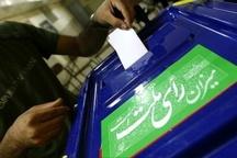 اعضای ستاد انتخابات همدان معرفی شدند