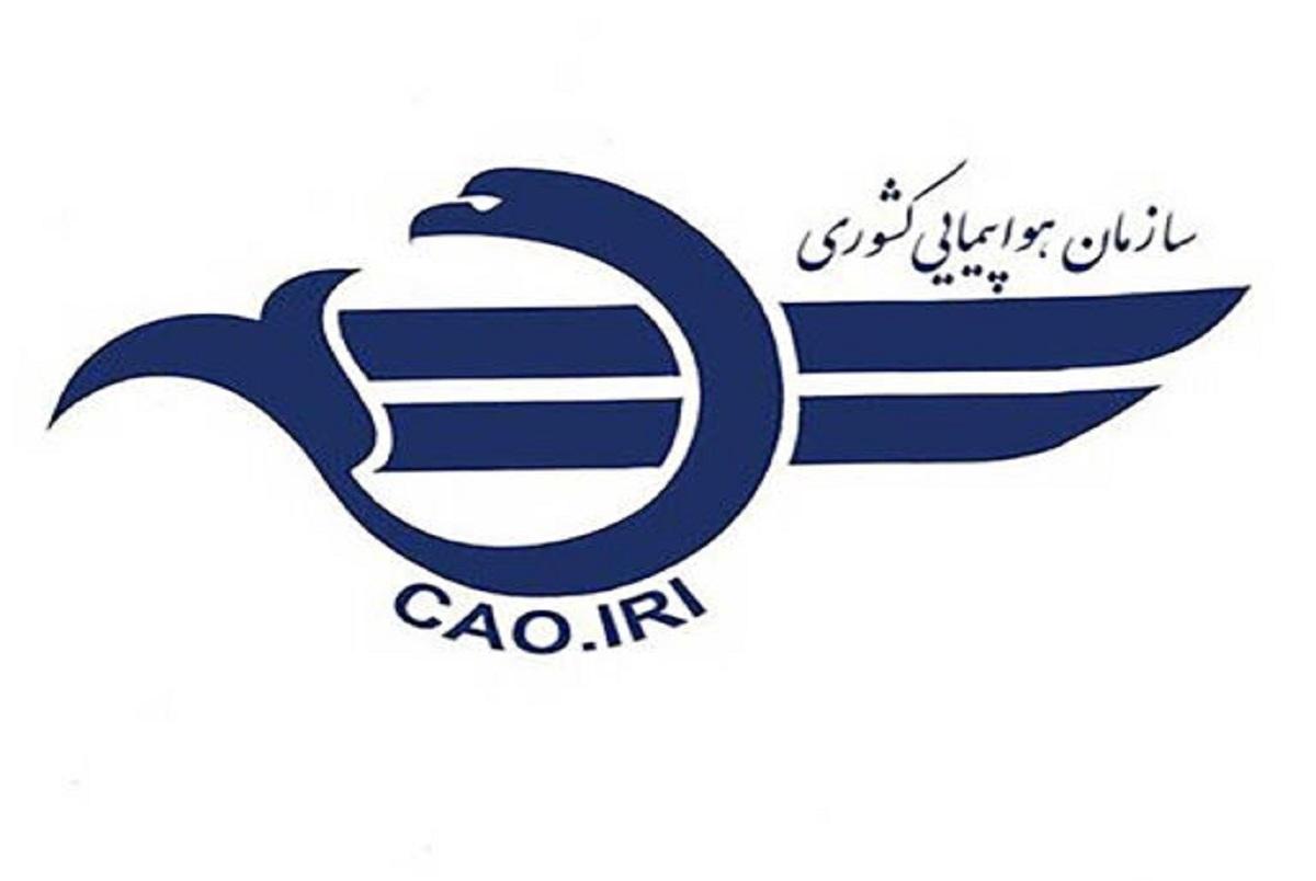 تورج دهقانی زنگنه برکنار شد/ رئیس جدید سازمان هواپیمایی کشوری کیست؟