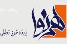اخلاق و سیاست در اندیشه سیاسی میرزا علی ثقة الاسلام تبریزی