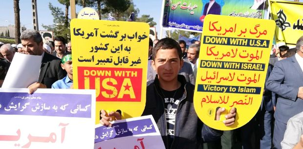 راهپیمایی ۱۳ آبان در بیش از ۳۰ نقطه خراسان جنوبی برگزار شد