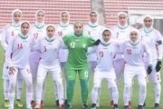 زنان ایران به رده بندی فیفا برگشتند