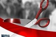 ۴ طرح تولیدی و خدماتی در قائمشهر به بهرهبرداری رسید