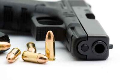 سرقت مسلحانه از بانک جنوب تهران ناکام ماند
