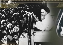 Imam Khomeini's speech about Capitulation Law
