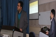 فارغالتحصیلی نخستین گروه از دانشجویان دکتری مهندسی مکانیک دانشگاه شهرکرد