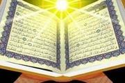 نهضت حفظ قرآن در استان خراسان رضوی ایجاد شده است