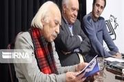 جدیدترین آثار عضو جنگ ادبی اصفهان رونمایی شد
