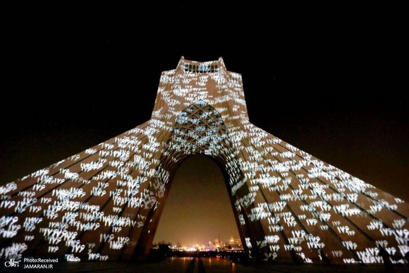 منتخب تصاویر امروز جهان- 18 دی - برج آزادی هواپیمای اوکراین