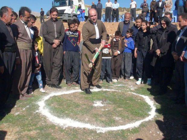 کلنگ احداث مدرسه ۶ کلاسه جوانرود به زمین زدهشد