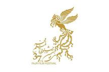 پیش فروش بلیت جشنواره فیلم فجر مشهد آغاز شد