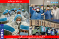 جدیدترین اخبار رسمی از کرونا در ایران/ تعداد جان باختگان به 3872 نفر، بهبودی ها 27039 تن و  مبتلایان 62589 نفر رسید