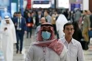 آخرین وضعیت کرونا در کشورهای عربی