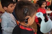 چهار هزار ناشنوا و کم شنوا زیر پوشش بهزیستی قم هستند