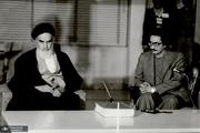 امام و بنی صدر