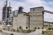 سیمان آرتا اردبیل صنعت سبز کشور شناخته شد