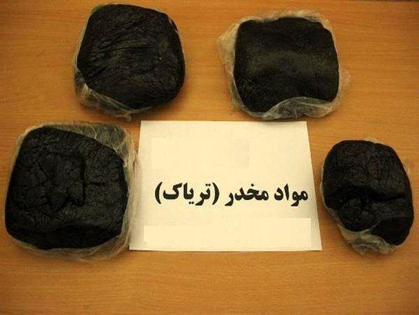 هفت کیلوگرم تریاک در قزوین کشف شد