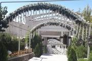 برگزاری مراسم در تالارهای پذیرایی کرمانشاه تا اطلاع ثانوی لغو شد