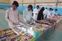 نمایشگاه کتاب در ایرانشهر گشایش یافت