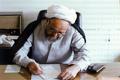 از زندگی آیت الله شهاب الدین اشراقی چه می دانید؟