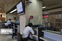 ۴۷۷ متقاضی تسهیلات رونق تولید استان مرکزی به بانک معرفی شدند