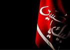 روضه محرم/ شیخ حسین انصاریان+ دانلود