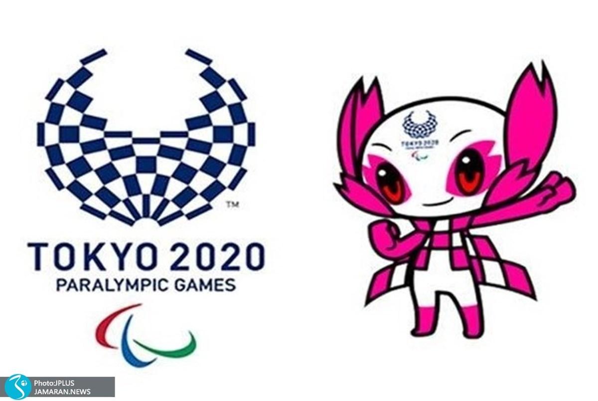 حضور ۶۳ نفر از کاروان ورزشی ایران در مراسم افتتاحیه پارالمپیک