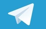 چه اطلاعاتی از تلگرام کاربران ایرانی لو رفته است؟