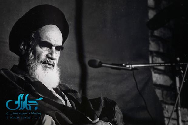 مخاطب این سخنان امام خمینی کیست؟