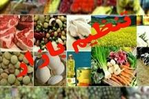 توزیع اقلام مصرفی طرح تنظیم بازار در بازار روزهای میوه و تره بار شهرداری کرج