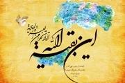 توصیه میرزا جواد آقا ملکی تبریزی درباره نیمه شعبان